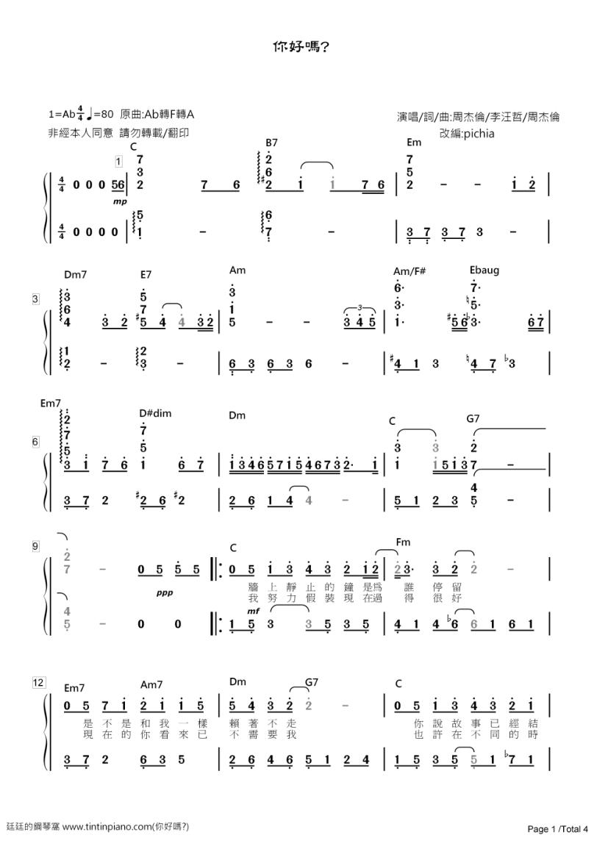 廷廷的钢琴窝 手机版 钢琴谱下载 - [简谱]-周杰伦图片