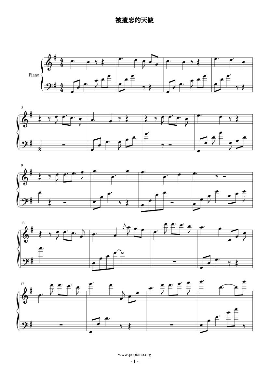 廷廷的钢琴窝 :: :: 被遗忘的天使