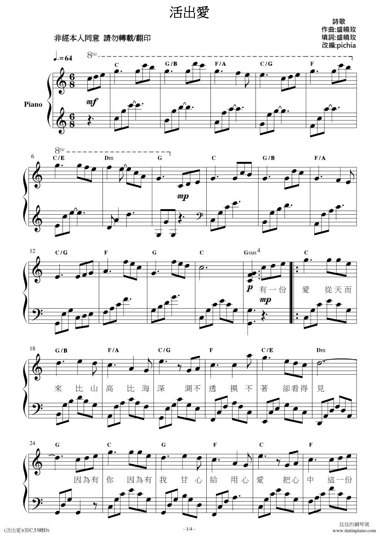 overture 5 繁體 中文 版