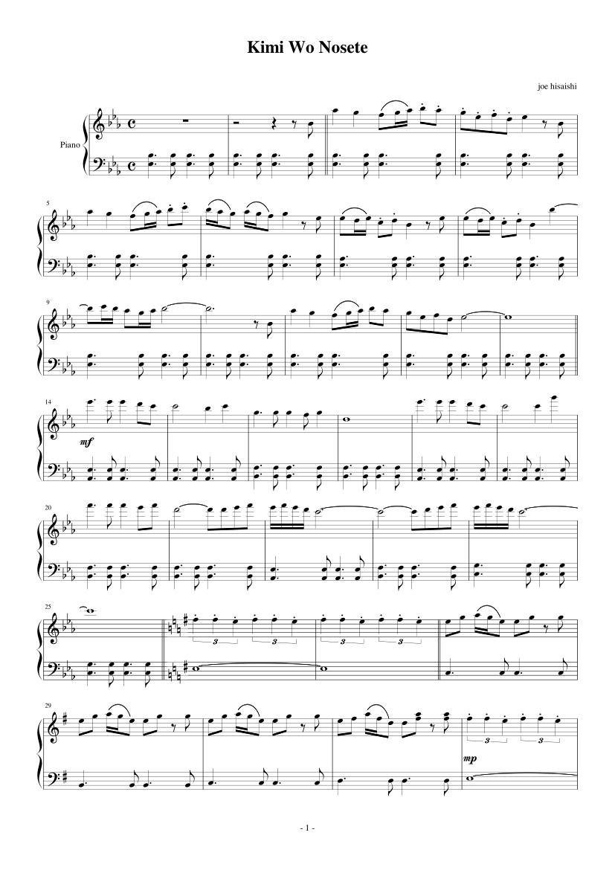不染钢琴曲谱简谱-天空之城钢琴谱